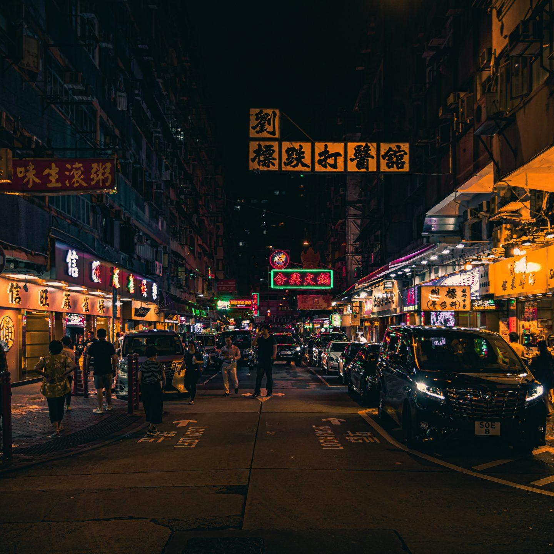 「記憶時代-香港」編輯室前言